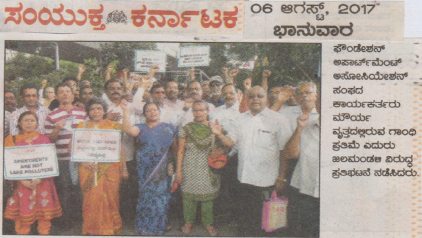 Samyukarnataka media scan